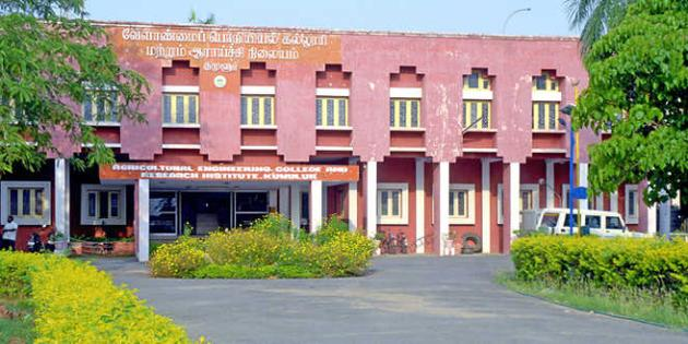 Agricultural University